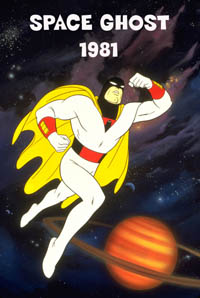 SPACE GHOST CARTOON DVD 1981